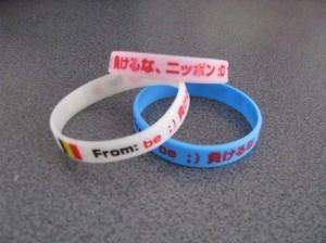 bracelets lite